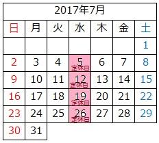 20170727-2017_7.jpg