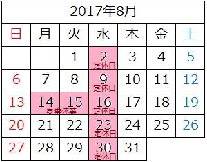 20170727-2017_8.jpg