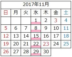 20171102-2017_11.jpg