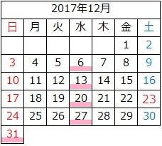 20171102-2017_12.jpg