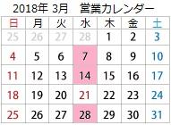 20171219-2018_3.jpg