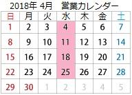 20171219-2018_4.jpg