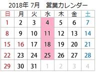 20171219-2018_7.jpg