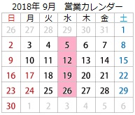 20171219-2018_9.jpg