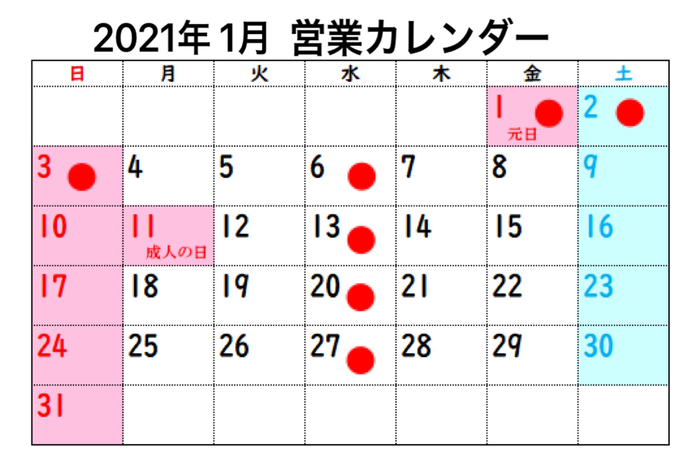 20210104-cd041fda-bf4f-4ca0-a53c-686295ad26a6.jpeg